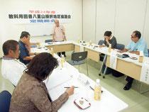 教科用図書八重山採択地区協議会の総会が開かれた=26日午後、離島ターミナル会議室