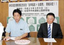 オール早慶戦開催を発表する中山義隆市長(左)、江藤省三監督=市役所
