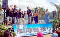 西表島船浮で第8回船浮音祭りが開かれた(19日、竹富町観光協会提供)