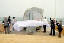 伊舍堂中佐と隊員の顕彰碑が除幕された=15日午前、新港地区