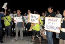 2011年11月、防衛省が開いた自衛隊配備の住民説明会に合わせ、会場の外で反対を訴える住民(島仲公民館)