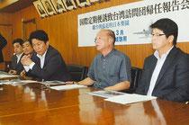会見で、台湾訪問の成果を強調する中山市長らメンバー=石垣市役所