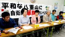 自衛隊の訓練に対する抗議声明を発表する平和憲法を守る八重山連絡協議会=8日午後、官公労共済会館