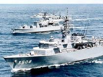 海上自衛隊の練習艦「かしま」(海自ホームページより)