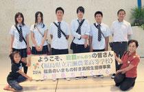 福島県立岩瀬農業高校の高校生たちが来島した=4日午後、石垣空港