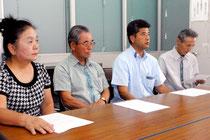 玉津氏を支援する集会の開催を発表する教育自治を守る会のメンバー=22日午後、市役所