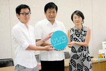 ウシオデザインプロジェクトの始動を発表するロフトワークの林代表取締役、中山市長、ティム・ウォンさん=9日午後、市役所