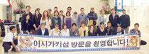 韓国映画の撮影のため、キャストとスタッフ一行が来島した=11日夜、石垣空港