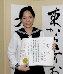 県弁論大会優秀賞で全国、九州出場を決めた浦内桜さん=八重高