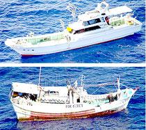 めぐ丸(写真上)と台湾漁船(宮古海上保安署提供写真)