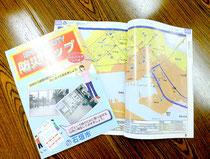自宅から避難場所、避難経路が分かりやすくなった防災マップ冊子版