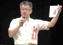 講演する坂東忠信氏