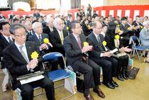 石垣市観光交流協会の創立50周年記念式典が行われた=29日、市商工会館