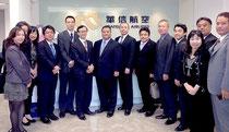 華信航空を訪問した八重山経済人会議の一行(同会議提供)