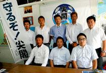 尖閣周辺海域を視察した三重県の青年会議所メンバー(28日)
