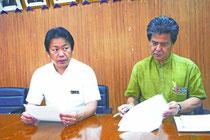 尖閣諸島に関する寄付口座開設を発表する中山市長と吉村企画部長=4日午後、市役所