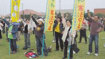「主権回復の日」式典に抗議し、ガンバロー三唱する八重山大会参加者=26日午後、新栄公園