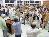 写真 ガンバロー三唱する参加者たち=17日夜、大川公民館