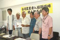 8月1日の顕彰碑建立へ向け、募金を呼び掛ける期成会のメンバー=石垣市役所