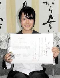優良賞を受賞した山田桜さん=八重山高