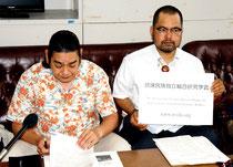 中国メディアも「琉球民族独立総合研究学会」の設立に注目している=2013年5月15日、沖縄県庁