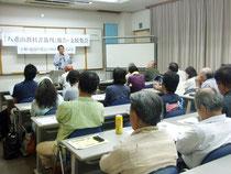八重山教科書裁判について報告が行われた=9日夜、大浜信泉記念館多目的ホール