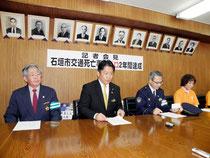 死亡事故ゼロ2年間達成を発表した中山市長(中)ら関係者=市役所