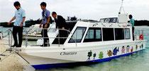 環境に優しいEV船が川平湾で導入される