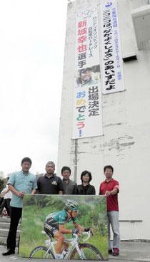 新城選手の五輪出場を祝して懸垂幕を設置した=市役所