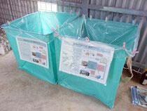 3地区に設置された発泡スチロールの回収箱=13日午後、西表島