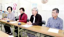 抗議声明を発表した、平和憲法を守る八重山連絡協議会=4日午後、官公労共済会館