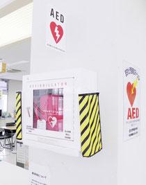 AED設置率は県内トップを誇るが、メンテナンスの課題が挙がっている(資料写真)