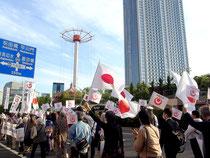 沖縄の祖国復帰を祝うパレード(東京文京区)
