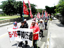 基地のない沖縄を願い、平和行進する人たち=石垣市白保