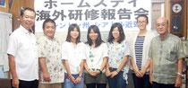 帰国報告をした(左3人目から)新さん、古見さん、内盛さんの3人=22日午後、町長室
