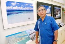 石垣佳彦さんの写真展が開催されている=28日午後、大浜の農場