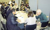 昨年11月、東京都で開かれた不在地主対象の相談会(市農業委員会提供)