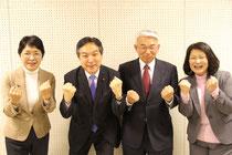 足利支部党員会(栃木)