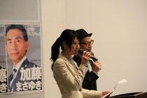 墨田区都議選の大会