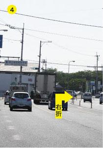 東・西方面からお越しで国道192号線をお使いの方の目印画像