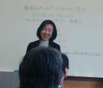 3月14日担当 小林洋規トレーナー