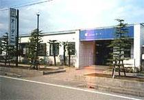 株式会社オータニ