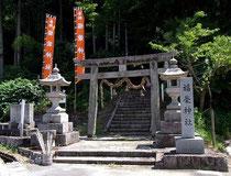 福榮神社鳥居前