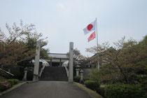 鳥取縣護國神社