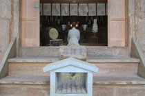 彰徳殿での黙祷