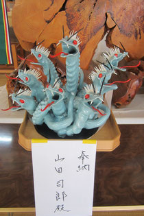 陶製 八岐大蛇