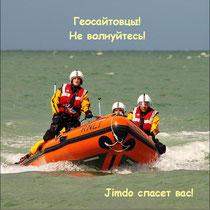 фото http://www.flickr.com/photos/mjphoto/203761236/