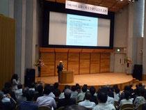 最後に岡村甫理事長が、今年、高知工科大学が導入したスーパーコンピューターを用いて3年以内に高知県下の地震・津波シミュレーションを行うと表明された。