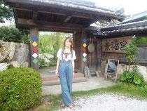 韓国料理とキムチの店「景福宮」の入り口