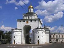 Сувенирная продукция во Владимире